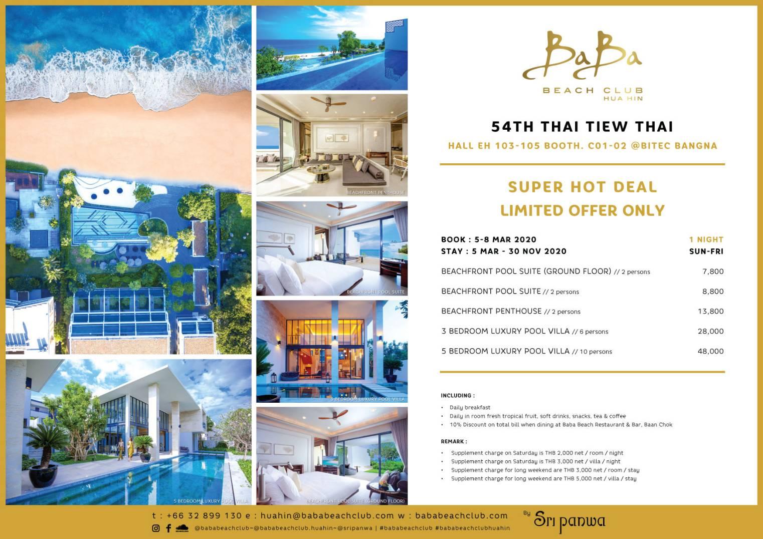 thai-tiew-thai-54-baba-beach-club-huahin-thailand-brochure