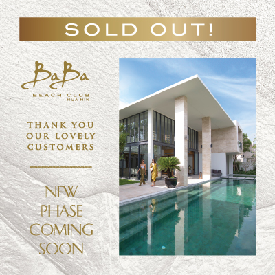 Baba Beach Club Huahin Villa for sale Sold Out