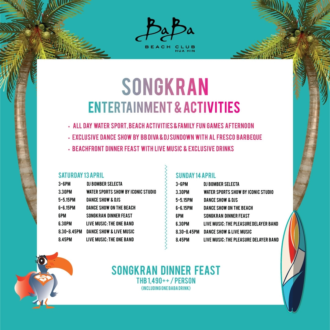 SONGKRAN @ BABA BEACH CLUB HUA HIN