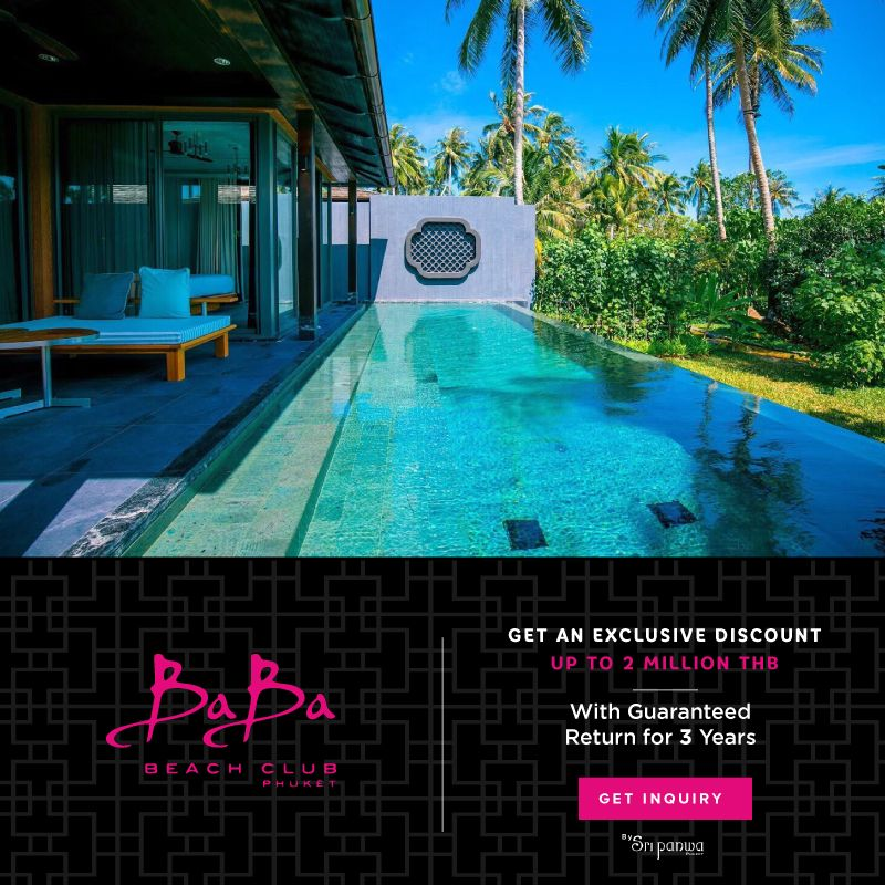Baba Beach Club Phuket Two Bedroom Pool Villa For Sale