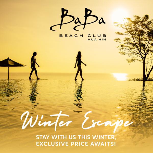 Winter Escape 2019