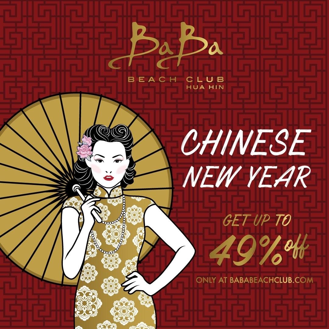 Chinese New Year at Hua Hin
