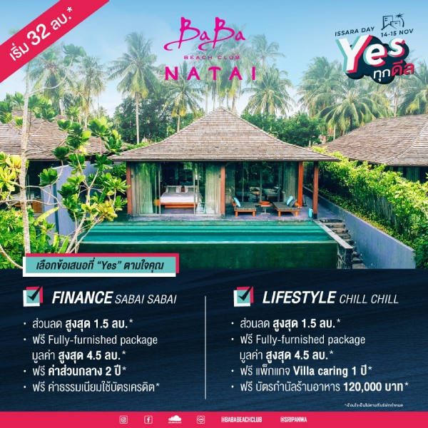 Yes Deal Promotion Luxury Villa For Sale Baba Beach Club Natai