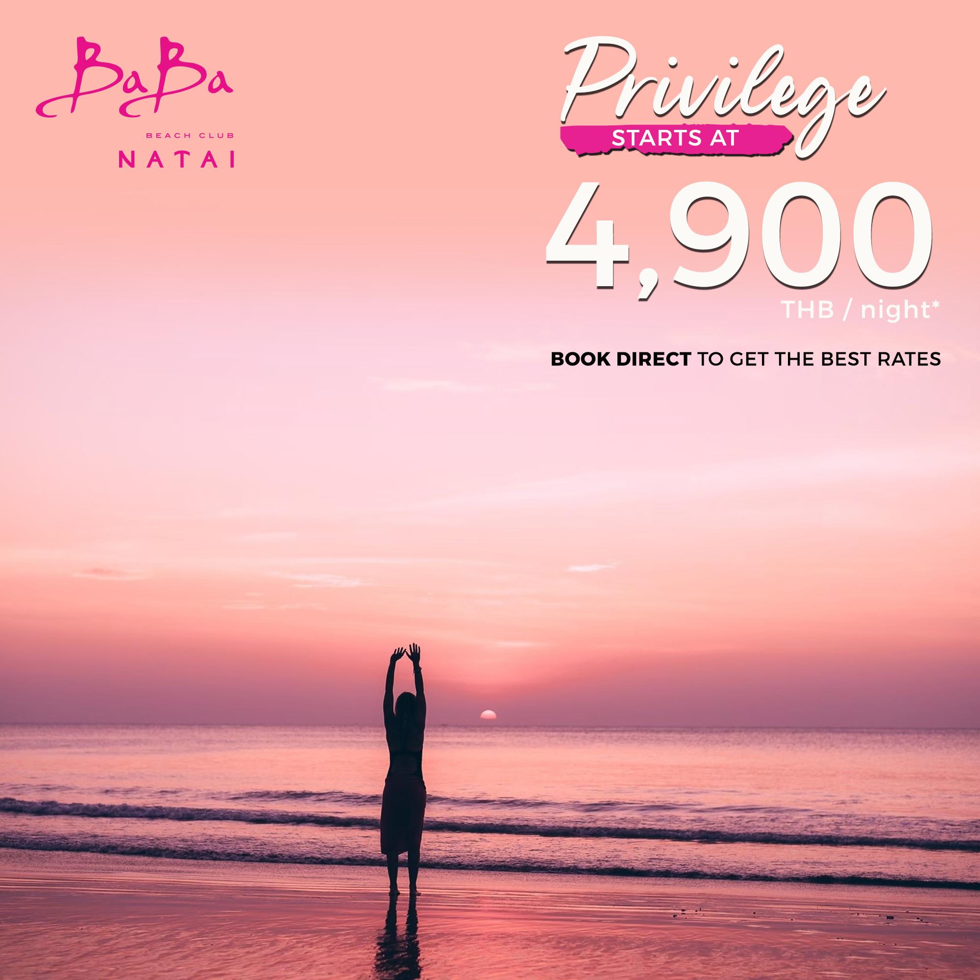 Baba Beach Club Privilege at Phuket 2020